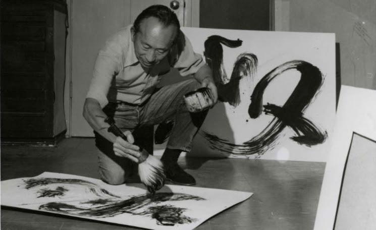 Tyrus Wong Painting